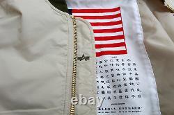 ALPHA INDUSTRIES L2B Flight Jacket Dragonfly Blood Chit Slim Fit Reversible Men