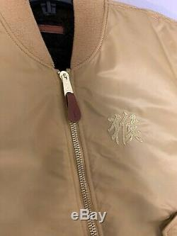 Alpha Industries Chinese New Year Limited Edition Year Of The Monkey Sz Medium