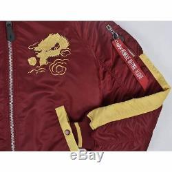 Alpha Industries Japan Veste Dragon Bordeaux Rrp £ 215.00