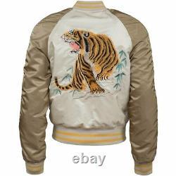 Pour Hommes, Les Nouvelles Industries Alpha Alpha Industries Tiger Souvenir Fashion Design Sujet Era Veste